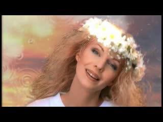 Наталья ветлицкая глупые мечты (1999)