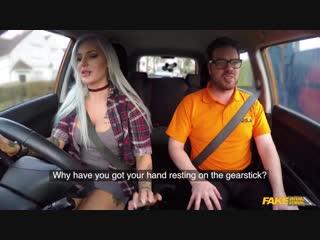 Гладкая Киса +18    FDS, Fake Driving School. В машине, ученица,  HD720,big ass,tits,boobs,порно,porno,секс,,anal,анал.blowjob