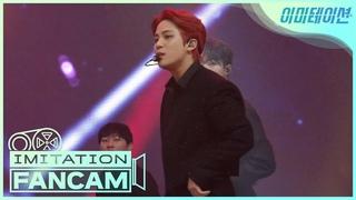 "FANCAM   SHAX (샥스) 혁 (HYUK) ""MALO""   KBS2 이미테이션 (IMITATION)"