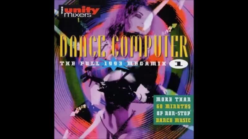 Dance Computer Volume 1 1993
