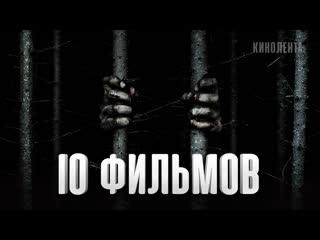 10 лучших фильмов ужасы про поездку в лес!