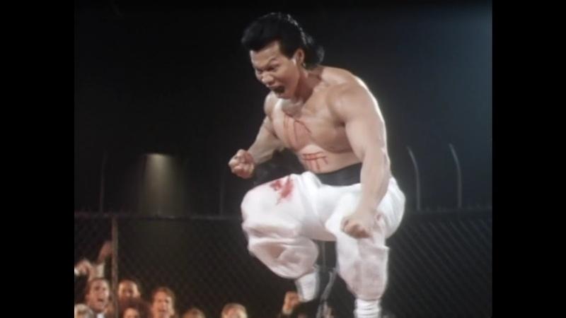Сильнейший удар Бой до смерти 1992 год Боло Йен