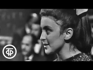 """Ирма Сохадзе. Одно из первых выступлений в передаче """"Голубой огонек"""", 1965 г."""