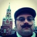 Фотоальбом человека Ильи Бастракова
