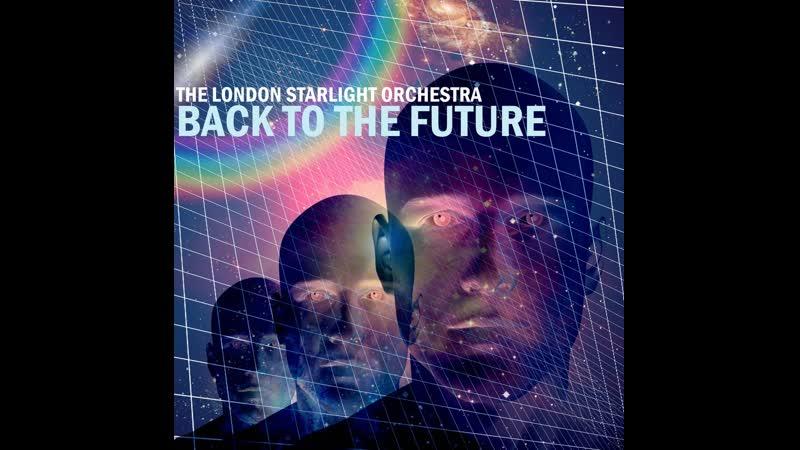 Лондонский оркестр Старлайт Звёздный крейсер Галактика 1986