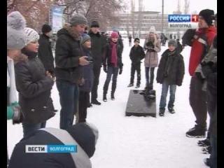 Зимний спортивный городок в Волгограде