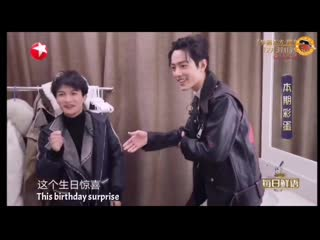 [eng sub] zhoushen asking xiaozhan to be the cake-pusher for hackenlees birthday surprise im the best at pushing cake!