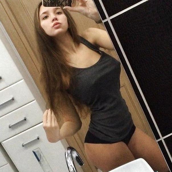 Слив Девушки Видео Фулл Вк
