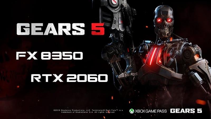 Gears 5 — FX 8350 и RTX 2060 (benchmark gameplay)