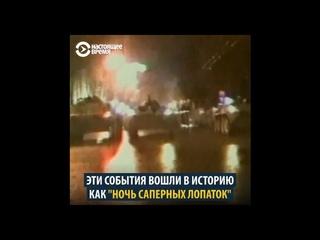"""30-я годовщина """"кровавого воскресенья"""" в Грузии"""
