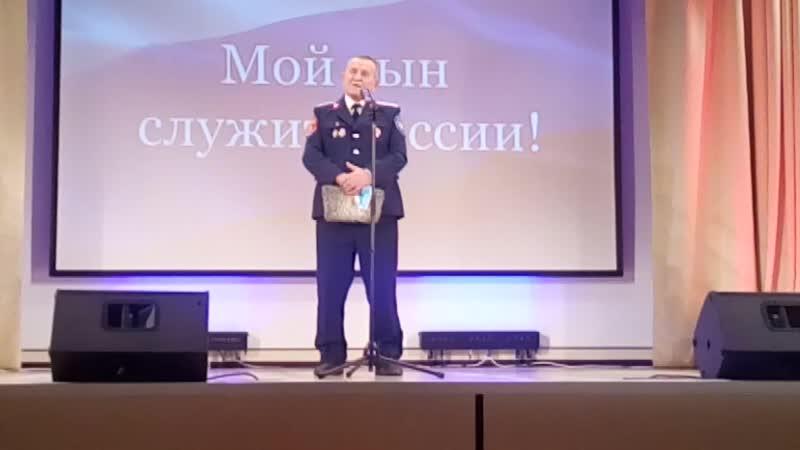 Участников мероприятия приветствует атаман Кирилловского казачества войсковой старшина Василий Смирнов