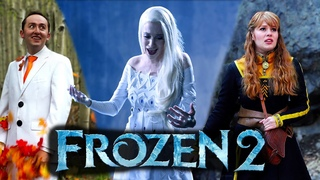 Frozen 2 - The Movie in Real Life