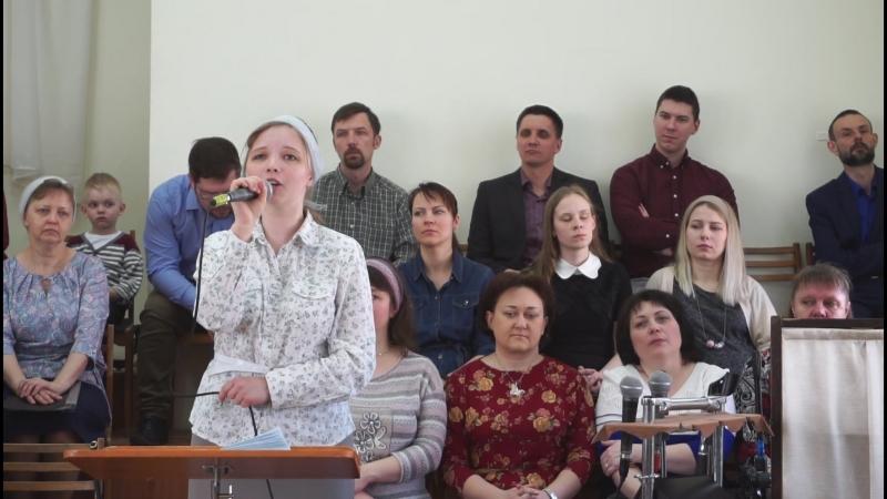 20180429 Ты не одна Мария Глубоченко Русавуки