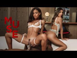 Scarlit Scandal & Gianna Dior [PornMir, ПОРНО, new Porn, HD Ebony Big Tits Latina]