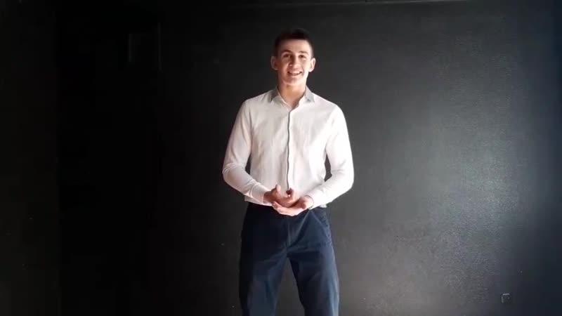 Мальчишка К.Ваншенкин читает М.Мурза