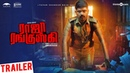 Raja Ranguski Trailer Metro Shirish Chandini Tamilarasan Yuvan Shankar Raja Dharanidharan