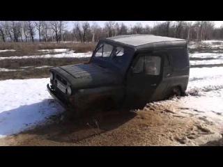DJ МАНУК ПРЕДСТАВЛЯЕТ  УАЗ грязи не боится  2014