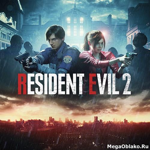 Resident Evil 2 / Biohazard RE:2 - Deluxe Edition [v 1.04u5 + DLCs] (2019) PC | Repack от xatab
