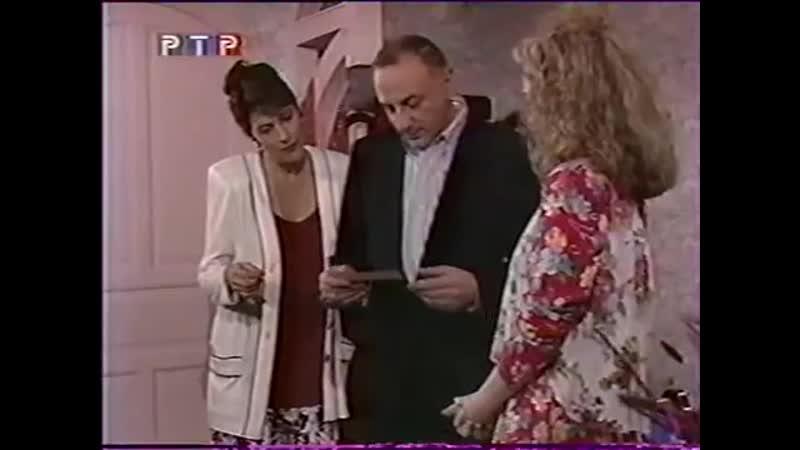 Сериал Антонелла 77