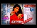 EAGLE ALBUM 7 JHANKAR VOL 231.mp4