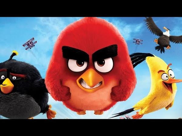 Angry Birds 2, Энгри Бердс 2, все серии, смотреть бесплатно
