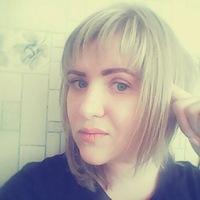 Юлия Гутрина
