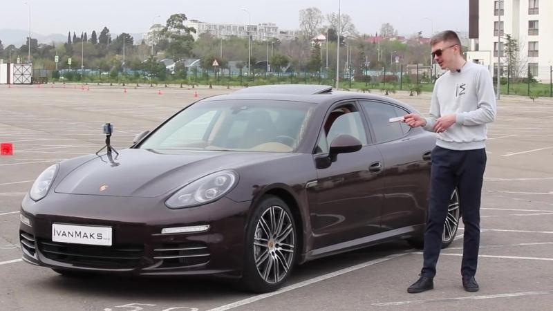 Илья и Андрей Porsche Panamera Порше Панамера Эталонный ПОРШивец znaynashix авто путешест