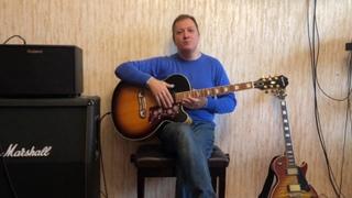 Я приобрел акустическую гитару. Epiphone EJ-200.