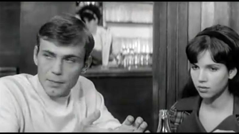 Сбогом, приятели (1970)