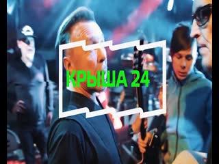Гарик Сукачев выступит 11 июля на фестивале Крыша 24 - Москва 24