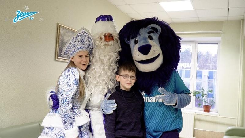 Зенит ТВ ежегодный Новогодний рейс сине бело голубых