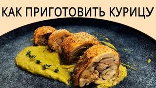 Куриные бедра с пюре из стручковой фасоли (Готовим правильно. Готовим со вкусом)