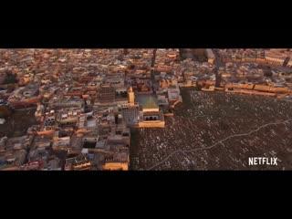 Бессмертная гвардия  Русский трейлер (2020) - Шарлиз Терон