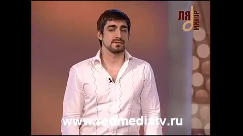 Ринат Каримов Ля минор Букет роз