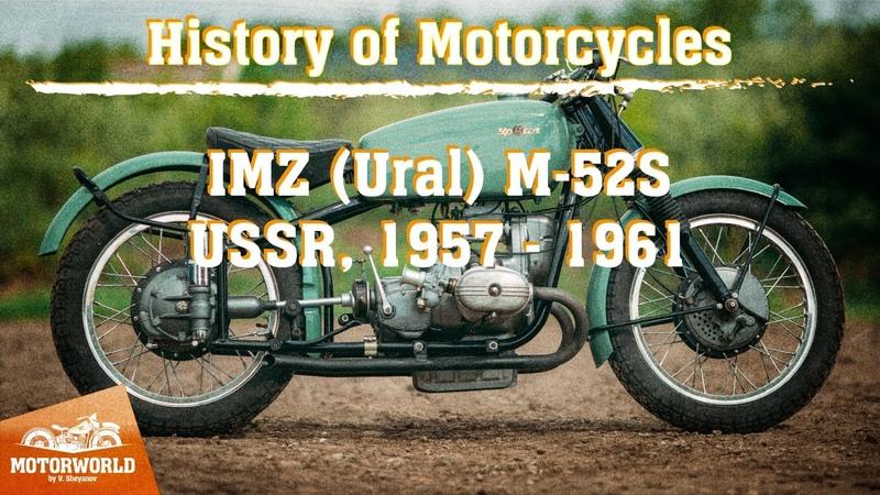 IMZ M 52S 1960 USSR Review test drive