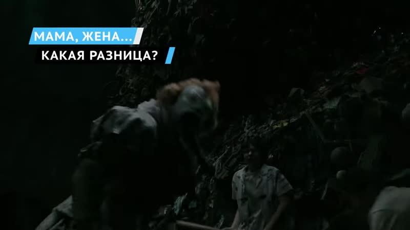 [Looper Россия] Пасхалки, которые вы пропустили в Оно 2