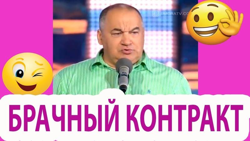 Маменко Как с Тещей и Женой Делили Имущество Шикарный юмор Маменко о брачном контракте