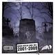 Noize MC/Guf/Баста - Наверно это моя игра
