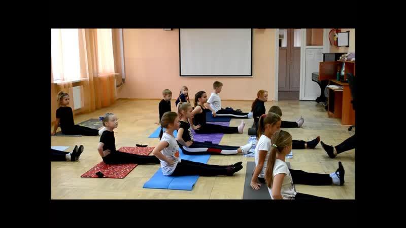 Партерная гимнастика младшие