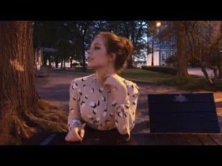 Алиса Супронова - Сдаться ты всегда успеешь (Тина Кароль)