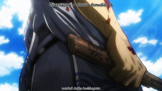 [Kotodama] Gintama - Ending 25 [TV Size] - Glorious Days - Русские субтитры
