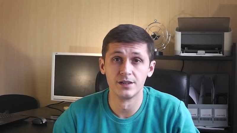 Правительство РФ как устроена законодательная власть Кто пишет законы ЗнайП