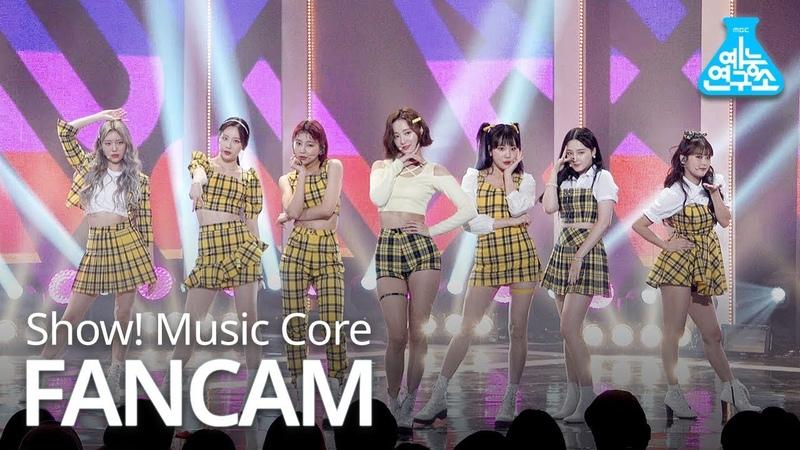 [예능연구소 직캠] MOMOLAND - I'm So Hot, 모모랜드 - I'm So Hot @Show! Music Core 20190406