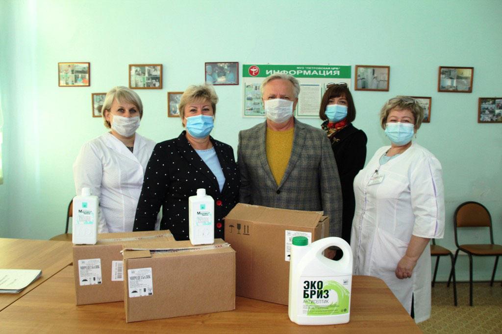 Петровская районная больница получила дезинфицирующие средства, а также защитные маски и перчатки