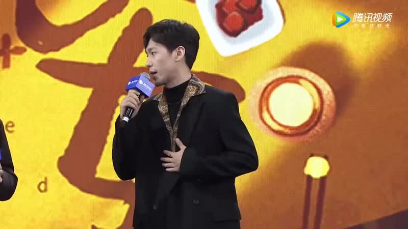 2020 10 27 Tencent Video Press Conference 2021