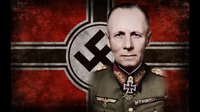 Ich Hatt´ein Kamerad Erwin Rommel funeral march