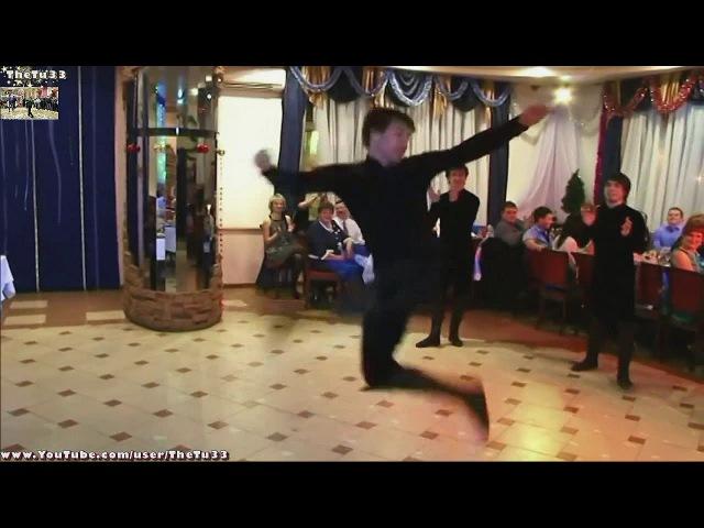 Лезгинка Высший Пилотаж Супер Лезгинка 2014