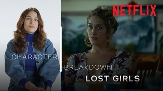 Lola Kirke Wanted Her Character To Take Up Space in Lost Girls | Netflix
