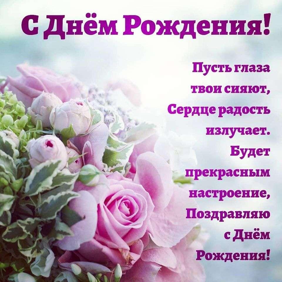 1 Поздравление Женщине На День Рождения