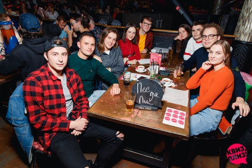 «19.09.2020   Chesterfield Bar   #435» фото номер 98